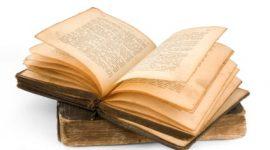טיפול בראי המשפט העברי